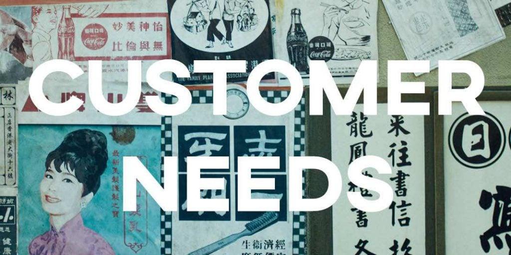 IELTS Essays: Customer Needs